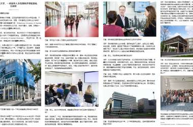 Wittenborg CEO in Chinese Press