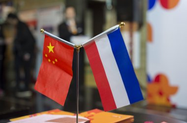 University of Groningen's Failed Venture in China Blocks Way for other Dutch Institutions - Wittenborg Writes to Minister of Education