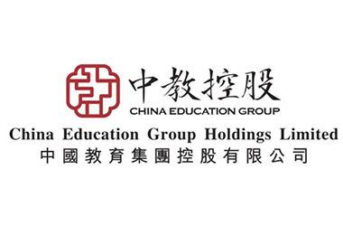 Wittenborg Signs Cooperation Agreement with China Education Group (GEG)