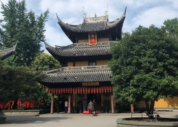 Wittenborg Students Enriched after Shanghai Trip