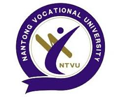 Logo Nantong Vocational University