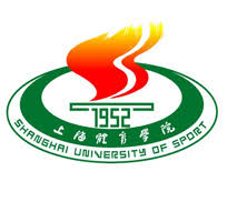 Logo Shanghai University of Sport