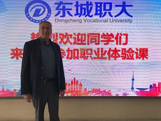 Wittenborg pays a visit to Beijing Dongcheng Vocational University