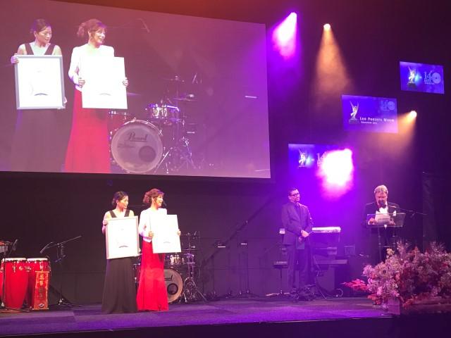 Maggie Feng Runner Up Etnische Zakenvrouw van Nederland 2017